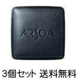 【送料無料】アルソア クイーンシルバー レフィル 135g 外箱付3個セット【新パッケージ】