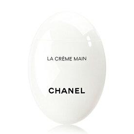 シャネル ラ クレーム マン 50ml ハンドクリーム CHANEL ハンドケア [3503]送料込み