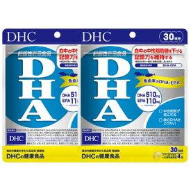 DHC DHA 30日分×2袋(60日分) DHC 健康食品 [5262]メール便無料[A][TN50] サプリメント サプリ 女性 ビタミン 男性 ディーエイチシー 健康食品 中性脂肪 epa 食事で不足 魚 栄養 オメガ3 ビタミンe 青魚 健康サプリ omega3 健康維持 いわし 魚油 栄養補助 さぷり