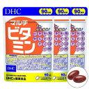 DHC マルチビタミン 90日分×3袋セット(180日分) DHC 健康食品 [3976]メール便無料[B][P1] ビタミンC ビタミンD ビタ…