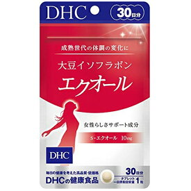DHC 大豆イソフラボン エクオール 30粒/30日分 DHC 健康食品 [5996]メール便無料[B][P1] 大豆胚芽抽出醗酵物加工食品 ビタミンd サプリメント 葉酸 更年期 健康食品 美容
