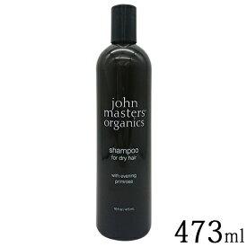 ジョンマスターオーガニック イブニング Pシャンプー N (プリムローズ) 473ml john masters organics シャンプー [0464]送料無料 イブニングプリムローズ