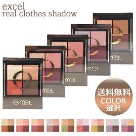 エクセル リアルクローズシャドウ 3.5g カラー選択 国内正規品 EXCEL アイシャドウ 郵便送料無料[TN100] 限定品 フレッシュカラーの限定パレット ノエビア