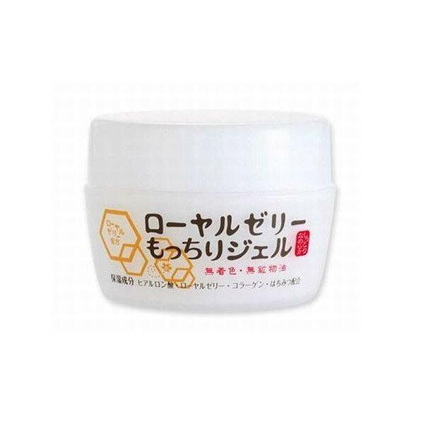 オージオ化粧品 なちゅライフ ローヤルゼリー もっちりジェル N 75g (美容ジェルクリーム)