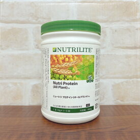 アムウェイ ニュートリ プロテイン オールプラント 450g (植物たんぱく加工食品)