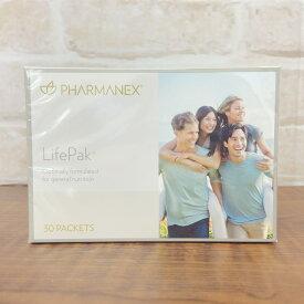 【賞味期限2021年10月14日】ニュースキン ライフパック 30パック (ビタミン等含有加工食品) (nuskin pharmanex lifepack)
