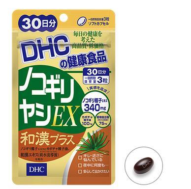 DHC ノコギリヤシ EX 90粒 30日分 (ノコギリ椰子エキス含有食品)