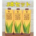 【3本セット】FLP フォーエバー アロエベラジュース 1000ml (清涼飲料水)