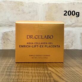 【新パッケージ】Dr.Ci:Labo ドクターシーラボ アクアコラーゲンゲル エンリッチリフトEX プラセンタ 200g (クリーム) (ACGエンリッチP20) 2020年リニューアル最新版 プラセンタ フラーレン スキンアップCL