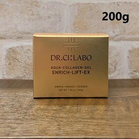 【新パッケージ】Dr.Ci:Labo ドクターシーラボ アクアコラーゲンゲル エンリッチリフトEX 200g (クリーム)(ACGエンリッチLEX20) ハリ肌 高機能ゲル スキンアップCL 浸透発酵コラーゲン クコカルス培養エキス シワ