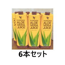 送料無料!!【6本セット】FLP フォーエバー アロエベラジュース 1000ml (清涼飲料水)