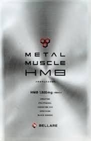 メタルマッスル HMB 72g(400mg×180粒) (HMBカルシウム含有食品)