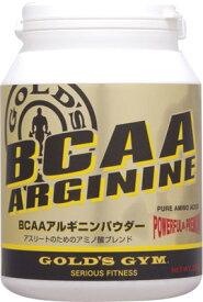 ゴールドジム BCAAアルギニンパウダー 250g (アミノ酸加工食品)