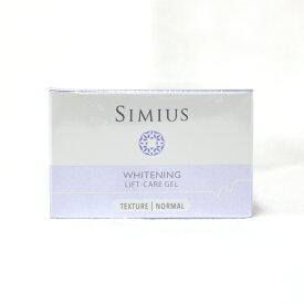 シミウス 薬用ホワイトニング リフトケアジェル (保湿ジェルクリーム) 60g (医薬部外品)