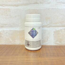 ナチュラリープラス スーパールテイン 100粒 (ルテイン・ゼアキサンチン含有食品)【栄養機能食品(ビタミンE)】ルテイン ゼアキサンチン カロテノイド DHA NATURALLY PLUS SUPER LUTEIN【賞味期限1年以上】