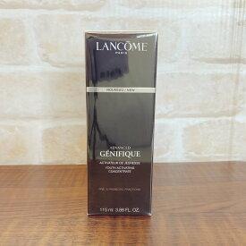 LANCOME ランコム ジェニフィック アドバンスト N 限定ジャンボサイズ 115mL (美容液)