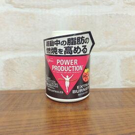 グリコ パワープロダクション エキストラ バーナー 180粒 (ガルシニア含有食品)【機能性表示食品】
