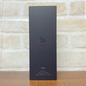 POLA ポーラ BAグランラグゼII 50g ※本体※ (医薬部外品) (美容液・乳液) (P-720)