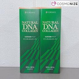 【お得な2本セット】フォーデイズ 核酸ドリンク ナチュラル DNコラーゲン 720mL 【第IX世代】