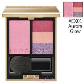 【訳あり/外箱ダメージ】ルナソル -LUNASOL- フュージングカラーパレット #EX01 Aurora Glow 7g [アイシャドウ&チークパレット]:【メール便対応】