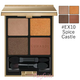 【訳あり/外箱ダメージ】ルナソル -LUNASOL- アイカラーレーション #EX10 Spice Castle 6.6g[アイシャドウ]:【メール便対応】