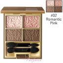ルナソル -LUNASOL- グレイスコントラスティングアイズ #02 Romantic Pink/ロマンティックピンク 4g [アイシャドウ]:…