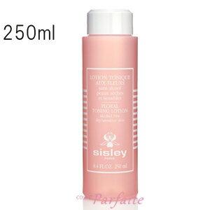 シスレー SISLEY フローラルトニックローション 250ml [化粧水]:【宅急便対応】 再入荷10