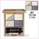 ルナソル -LUNASOL- カラフルスカイアイズ #01 Yellow Lilac 4g [アイシャドウ]:(メール便対応)☆新入荷04