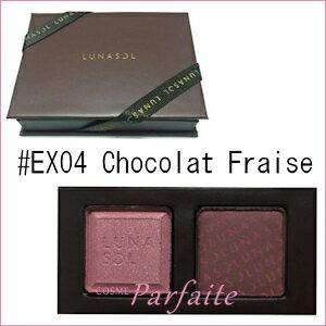 ルナソル -LUNASOL- デュオ・ドゥ・ショコラアイズ #EX04 Chocolat Fraise 3g [アイシャドウ]:【メール便対応】