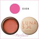 (メール便送料無料)(在庫処分)ルナソル -LUNASOL- カラーグロウバーム #EX04 Violet Pink 3g [リップ・アイシャドウ・チーク]:(メール便対応)☆新入荷07