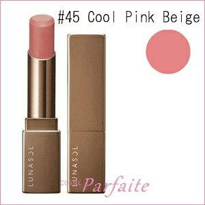 ルナソル -LUNASOL- フルグラマーリップス #45 Cool Pink Beige 3.8g [口紅]:【メール便対応】