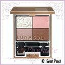 ルナソル -LUNASOL- ペタルピュアアイズ #01 Sweet Peach [アイシャドウ]:(メール便対応)☆再入荷07