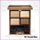 ルナソル -LUNASOL- セレクションドゥショコラアイズ #01 ChocolatBlanc 5.5g [アイシャドウ]:(メール便対応)