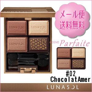 【メール便送料無料】ルナソル -LUNASOL- セレクションドゥショコラアイズ #02 ChocolatAmer 5.5g [アイシャドウ]:【メール便対応】