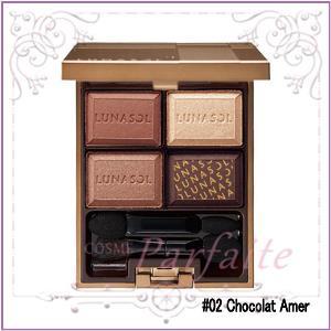 ルナソル -LUNASOL- セレクションドゥショコラアイズ #02 ChocolatAmer 5.5g [アイシャドウ]:【メール便対応】