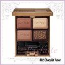 ルナソル -LUNASOL- セレクションドゥショコラアイズ #02 ChocolatAmer 5.5g [アイシャドウ]:(メール便対応)