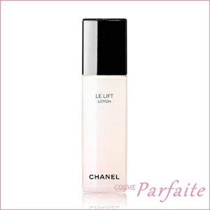 【送料無料】シャネル -CHANEL- LE Lローション 150ml [化粧水]:【宅急便対応】