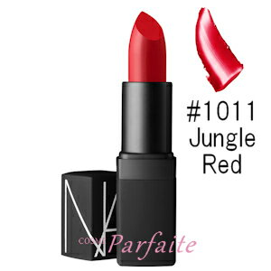 NARS ナーズ リップスティック/セミマット #1011 Jungle Red 3.4g [リップ(口紅)]:【メール便対応】