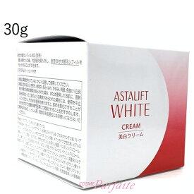 アスタリフト/ASTALIFT ホワイト クリーム リニューアル 30g [クリーム]:【宅急便対応】 再入荷12