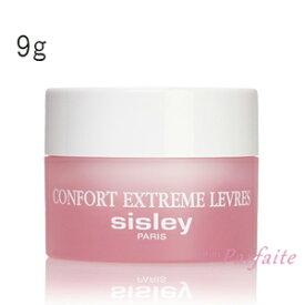 シスレー SISLEY バームコンフォール 9g [リップケア・リップクリーム]:【宅急便対応】