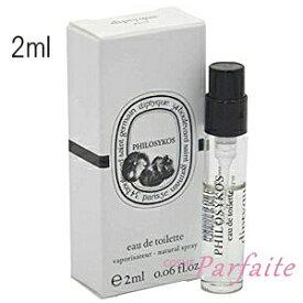 ディプティック diptyque フィロシコス オードトワレ EDT レディース 2ml [香水・ミニサイズ]:【ネコポス】