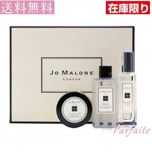 【送料無料】ジョーマローン JO MALONE フレグランスレイヤリングコレクション SET [ボディケアセット]:【宅急便対応】