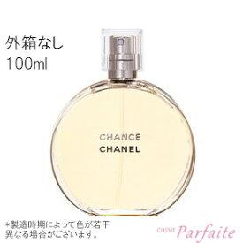 【送料無料】【箱なし特価/キャップ付】シャネル -CHANEL- チャンスオードトワレEDT 100ml[フレグランス・香水]レディース:【コンパクト便】