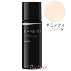 KANEBO カネボウ パフォーミング ドロップ #ミスティ ホワイト/MISTY WHITE 25ml[化粧下地]:【メール便対応】