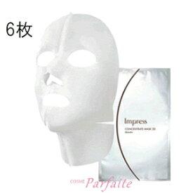 カネボウ インプレス コンセントレートマスク3D 6枚入り [シートマスク]:【宅急便対応】 再入荷09