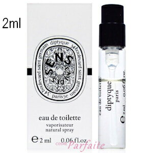 ディプティック diptyque ミニサイズ オーデサンス オードトワレ EDT 2ml [香水・ユニセックス]:【メール便対応】