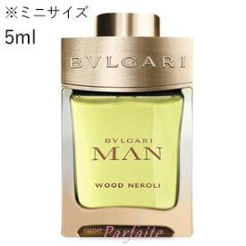 ブルガリ BLVGARI マン ウッド ネロリ オードパルファム EDP ミニサイズ 5ml [香水・メンズ]:【コンパクト便】