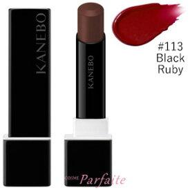 【最大44倍!要エントリー&お得なクーポン配布中】KANEBO カネボウ モイスチャールージュネオ #113 Black Ruby 3.8g[口紅]:【メール便対応】新入荷10