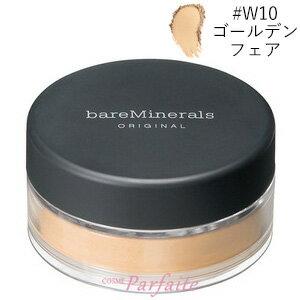 ベアミネラル bareMinerals オリジナル ファンデーション #W10 ゴールデン フェア 8g [パウダーファンデーション]:【メール便対応】