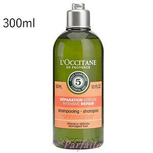L'OCCITANE ロクシタン ファイブハーブス リペアリングシャンプー 300ml [シャンプー]:【宅急便対応】